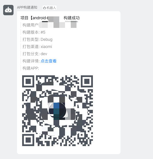 image-20210525144423236